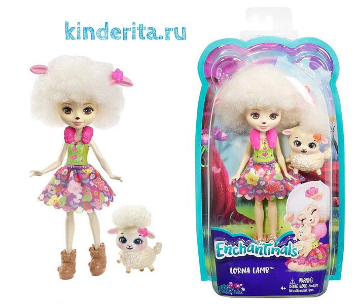 Лорна Барашка и овечка