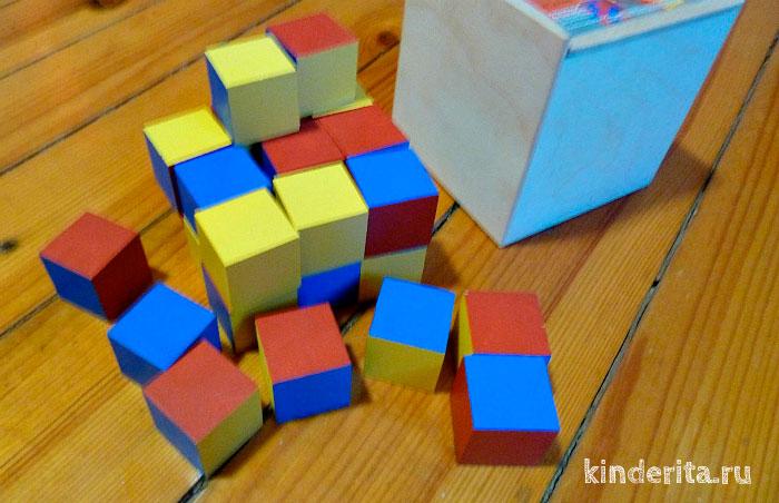 Деревянные кубики.