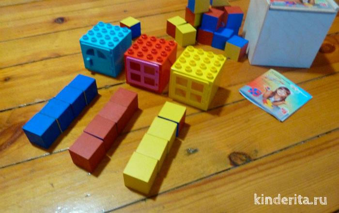 Уникуб и Лего.
