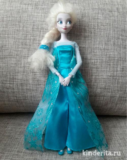 Эльза — королева Эрендела.